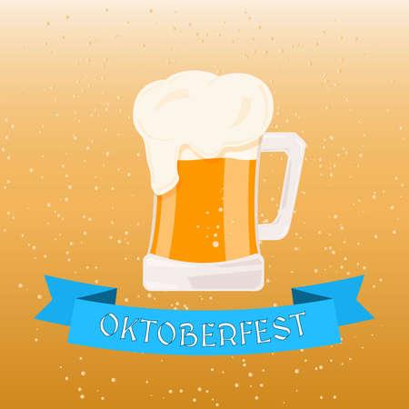 beerfest: Beer glass mug OKTOBERFEST beer festival. Light beer texture with bubbles. Vector Illustration.