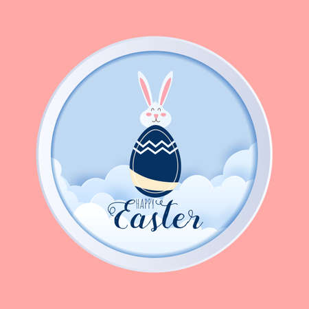 Happy Easter paper art. Easter egg and Bunny in paper cut style. Vector Illustration. Иллюстрация