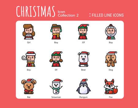 Filled Line Icons Style. Christmas Avatar for web design, ui, ux, mobile web, ads, magazine, book, poster. Vector 256x256 Pixel Perfect. Иллюстрация