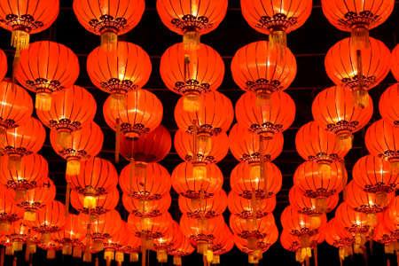 Chinese Red lanterns at night Фото со стока