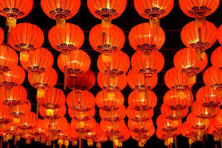 Chinese Red lanterns at night Standard-Bild