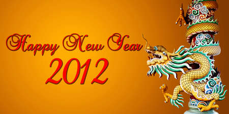 Chinese style dragon statue and happy new year 2012 photo