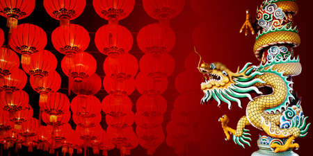Chinese style dragon statue with Chinese Red lanterns at night  background. photo