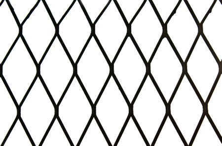 Iron chain fence on the white background  photo