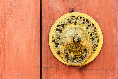 door knob: Door knob.