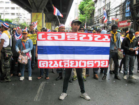protects: 5 FEBRUARY 2014 In front of Ramkamhang University the freeman Chaingrais people group the protester for resist and drive out Yingluck Chinnawattras government. Bangkok Thailand