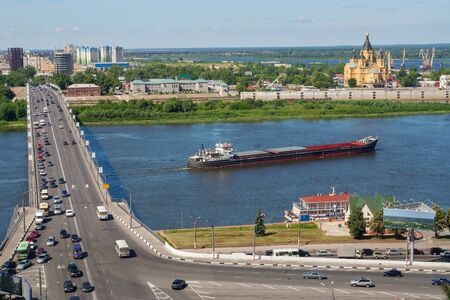 oka: View of Nizhny Novgorod cityscape, Kanavinsky bridge over river. Russia