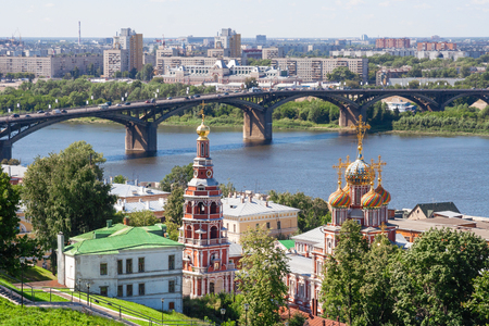 confluence: View of Nizhny Novgorod cityscape. Russia Stock Photo