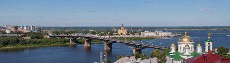 novgorod: Panoramic cityscape of Nizhny Novgorod. Russia