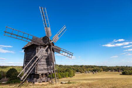 Windmill in Pirogovo village near Kiev city, Ukraine.