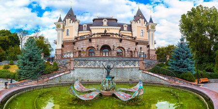 Panoramic view of puppet theater, Kyiv, Ukraine