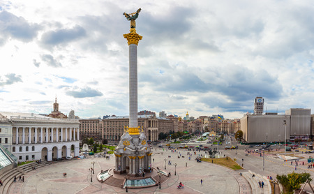 KIEV, UKRAINE - SEPTEMBER 24, 2016: Independence Square - Maidan Nezalezhnosti in Kiev, Ukraine.