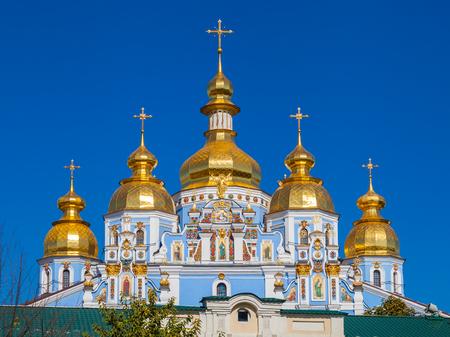 St Michael Golden Domed Cathedral on blue sky background, Kiev, Ukraine.