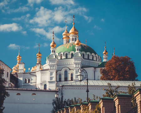 Kiev Pechersk Lavra, Orthodox Monastery. Kiev, Ukraine. Stock Photo