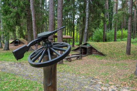 Stankovo village, Belarus - October 08, 2017: Military historical complex Partizanen camp in Stankovo village, Minsk Region, Belarus. Editorial