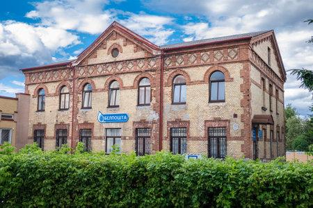 Slonim, Belarus - June 24, 2018: Facade of an old building of post office in the old town of Slonim, Grodno region, Belarus.