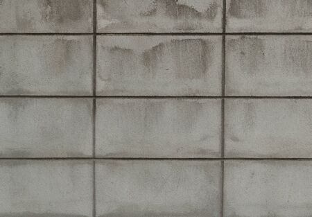 concrete: ladrillo de hormigón de textura de fondo