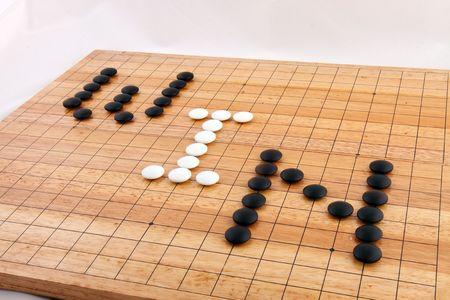 Ein Wort-Gewinn auf ein traditionelles gehen Brettspiel  Standard-Bild - 6736132