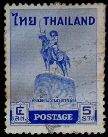 postage stamp shows image of King Taksin The Great