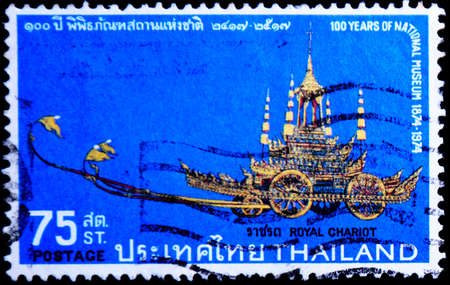 philatelic: 100 years of National Museum 1874-1974 ,Royal Chariot