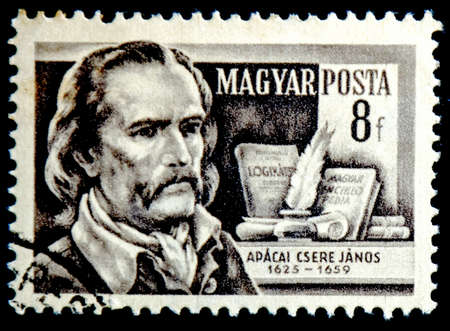 archaeological: Hungarian postage stamp
