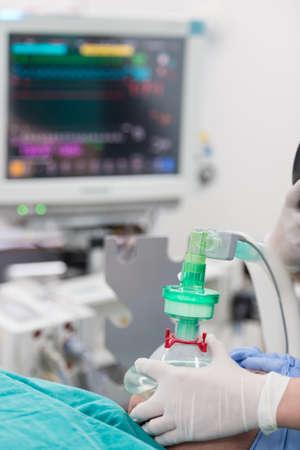 pre zuurstof voor algemene anesthesie