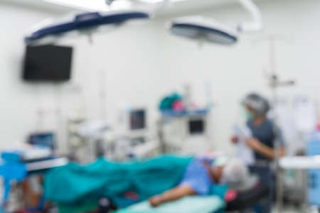 medical ventilator: blur medical background