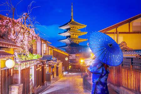 Asian women wearing traditional Japanese Kimono at Yasaka Pagoda  in Kyoto, Japan
