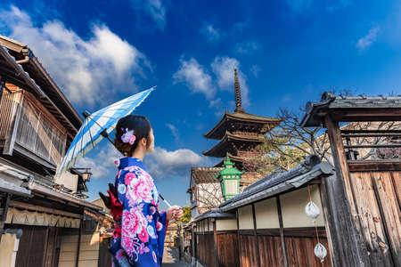 Young asian women wearing traditional Japanese Kimono at Yasaka Pagoda and Sannen Zaka Street in Kyoto, Japan