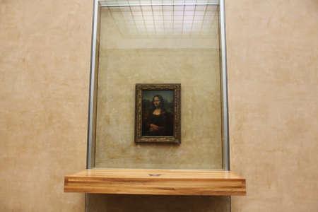 mona lisa: France, Paris, the Louvre, Mona Lisa smile Editorial