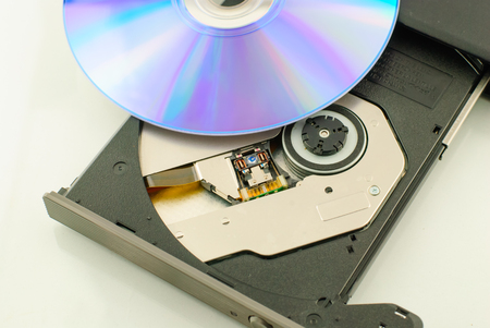 dvdrw: nside vcd rom player for music and movie