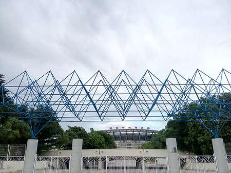 deportes olimpicos: El Olympic Sports Center Gymnasium
