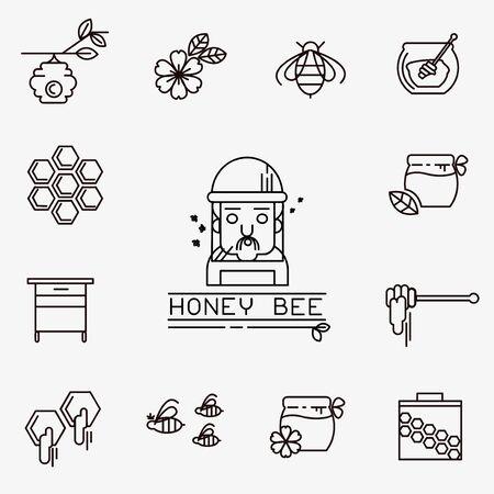 Honey vector icons Çizim