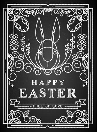 Easter card on the chalkboard. Çizim