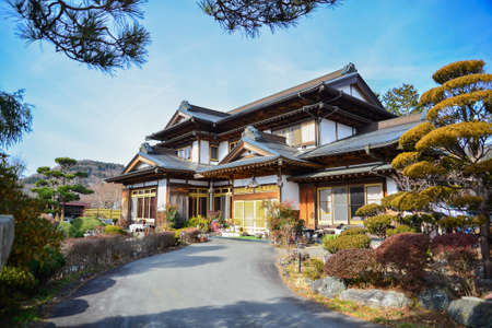 Japan Editorial
