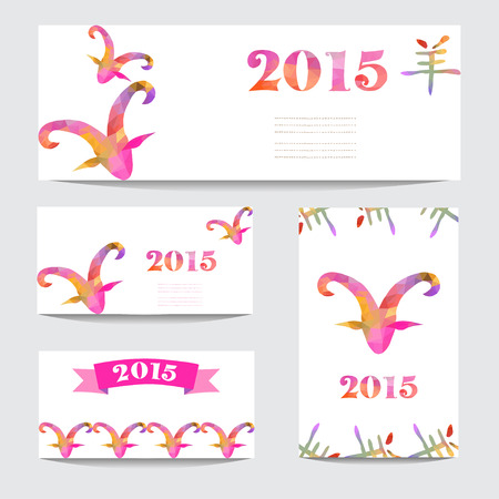 New Year 2015 cards set with goat heads made by colorful geometric triangles. Chinese astrological sign. New year background, invitation, greeting card, design element. Chinese calligraphy. Vector