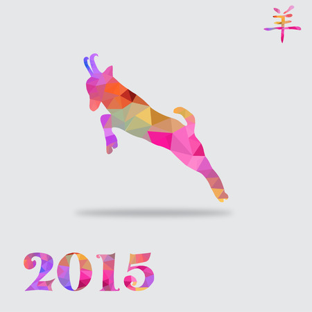 New Year 2015 card with goat silhouette made by colorful geometric triangles. Chinese astrological sign. New year background, invitation, greeting card, design element. Chinese calligraphy. Vector