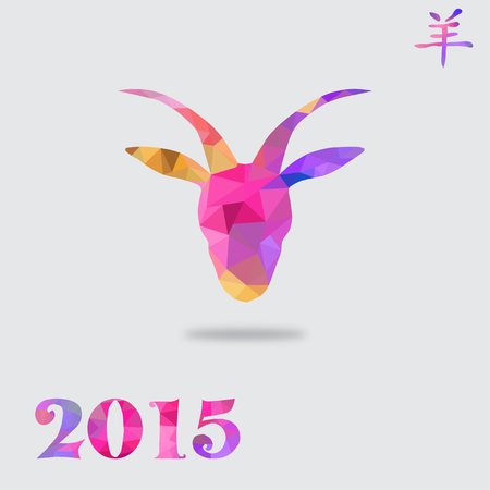 goat head: New Year 2015 card with goat head made by colorful geometric triangles. Chinese astrological sign. New year background, invitation, greeting card, design element. Chinese calligraphy. Illustration