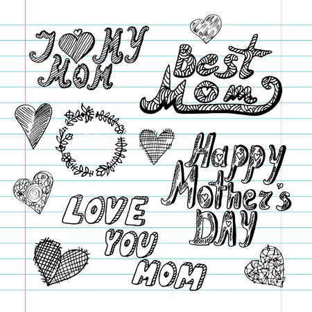 mothers day background: Mothers day background, design element Vettoriali