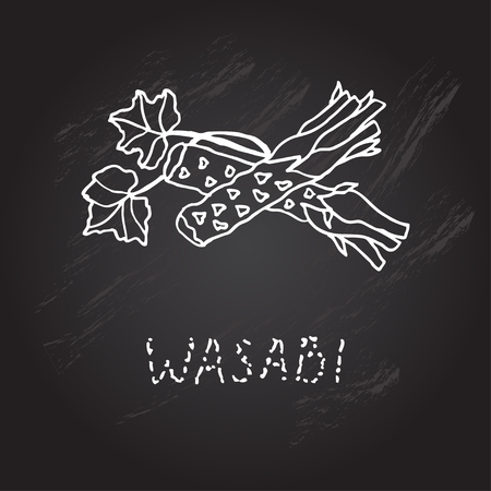 wasabi: Hand drawn decorative wasabi, design element. Can be used for cards, invitations, gift wrap, print, scrapbooking. Kitchen theme. Chalkboard background. Sketch Illustration