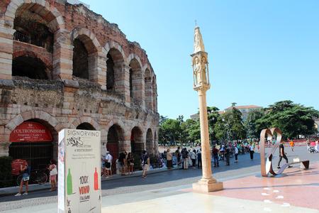 amphitheatre: August 3, 2016, Verona, Northern Italy. Verona Arena (Arena di Verona) and Piazza Bra. Popular touristic european destination. Verona city view