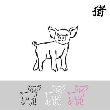 Hand drawn pig (pork), design element. Can be used for invitations, greeting cards, scrapbooking, print, labels, emblems, manufacturing. Line art style. 2019 year symbol