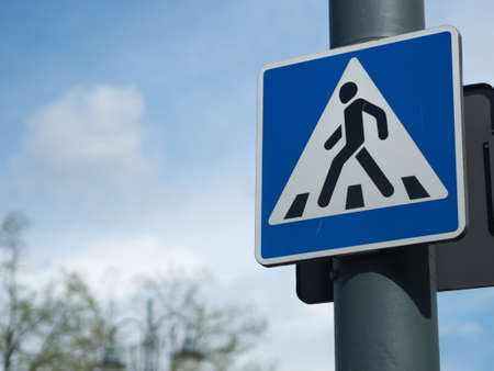Zebar sign