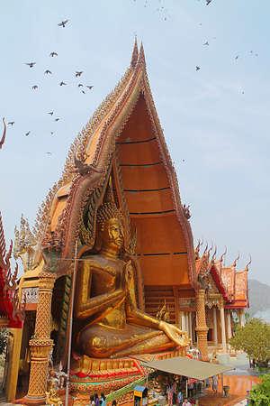 sua: Wat Tham Sua Temple Kanchanaburi Stock Photo