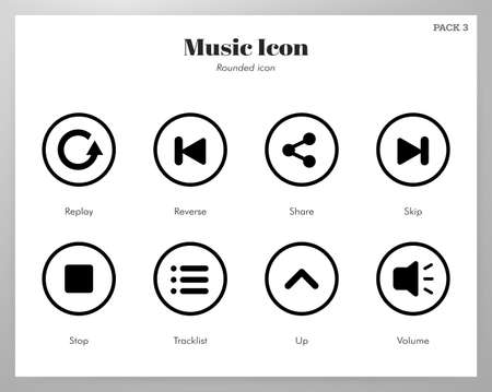 Music vector illustration in rounded line design Stock Illustratie