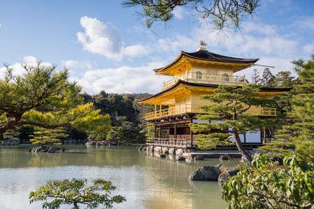 rokuonji: Kinkaku-ji, the Golden Pavilion, a Zen Buddhist temple in Kyoto, Japan Editorial