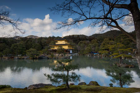 rokuonji: Kinkaku-ji, the Golden Pavilion, a Zen Buddhist temple in Kyoto, Japan Editorial