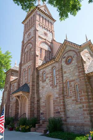 architech: church Stock Photo