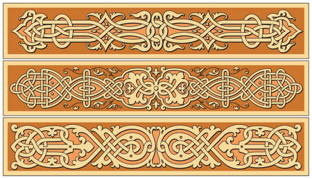braid: Ancient old russian vector pattern