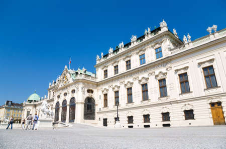 wide angle: Palace in Vienna Austria. Wide angle view. Stock Photo